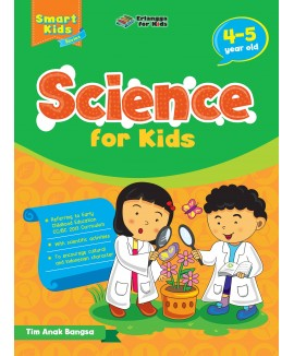 Smart Kids Series: Science For Kids 4-5 Year Old