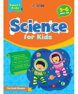 Smart Kids Series: Science For Kids 5-6 Year Old
